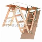 Чердачная лестница OLN Optistep 600*1200*2800