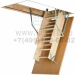 Чердачная лестница OLS-B Optistep 600*1200*2800